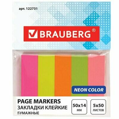 Закладки клейкие бумаж. 5цв*50л BRAUBERG 122731 неон