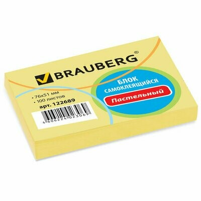 Блок-стикер 76*51 100л BRAUBERG 122689 пастель желтый