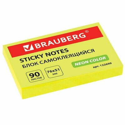 Блок-стикер 76*51 90л BRAUBERG 122699 неон желтый