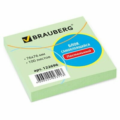 Блок-стикер 76*76 100л BRAUBERG 122696 пастель зеленый