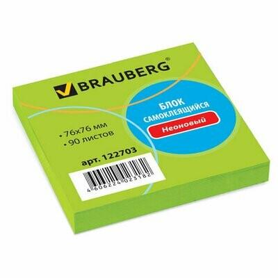Блок-стикер 76*76 90л BRAUBERG 122703 неон зеленый
