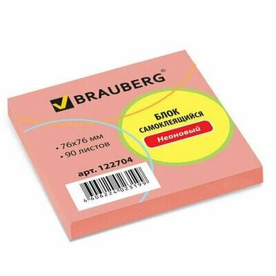 Блок-стикер 76*76 90л BRAUBERG 122704 неон розовый