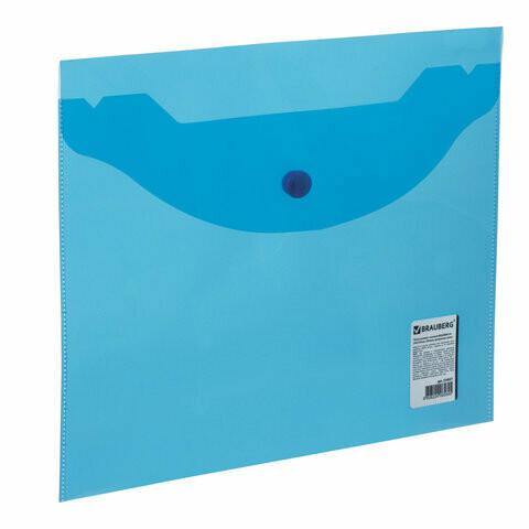 Папка-конверт с кнопкой А5+ 180 мкм BRAUBERG 224027 прозрачная синяя