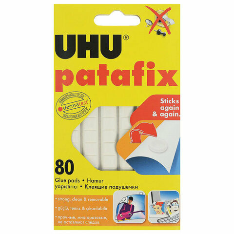Подушечки клеящие UHU Patafix 80 шт многораз. бесслед/удаление 39125 белые