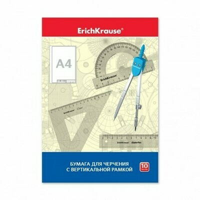 Папка для черчения А4 10л ERICH KRAUSE вертикальная рамка EK45011
