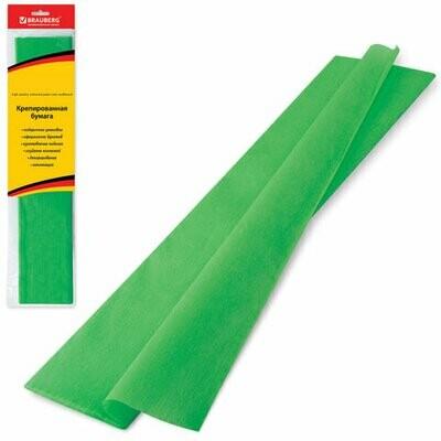 Бумага цветная крепированная BRAUBERG 50м*200см 124731 зеленая