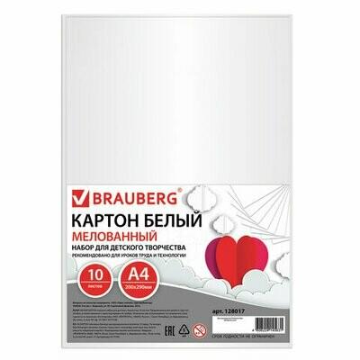 Набор белого картона А4 10л BRAUBERG 128017 мелованный
