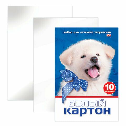 """Набор белого картона А4 10л HATBER """"Белый щенок"""" 128323"""