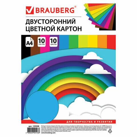 "Набор цветного картона А4 10л/10цв BRAUBERG ""Радуга"" двухсторонний 129308"