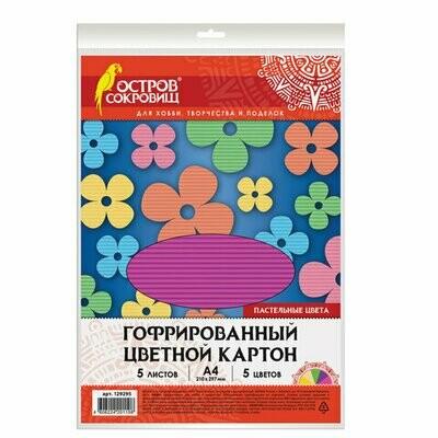 Набор цветного картона А4 5л./5 цв.гофрированный
