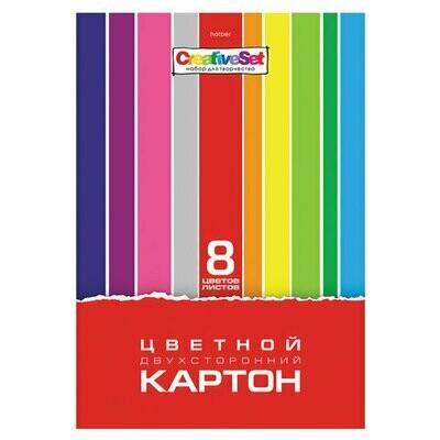 Набор цветного картона А4 8л/8цв HATBER