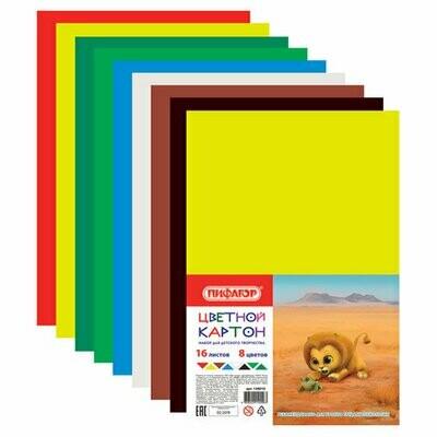 Набор цветного картона А4 8цв/16л ПИФАГОР 128010