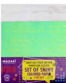 Набор цветной бумаги 150мм*150мм 10л/10цв MAZARI M-4468 метал. с тиснением