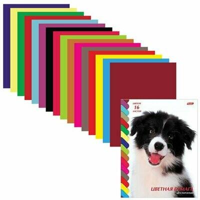 Набор цветной бумаги А4 16л/16цв HATBER 126925 двусторон.