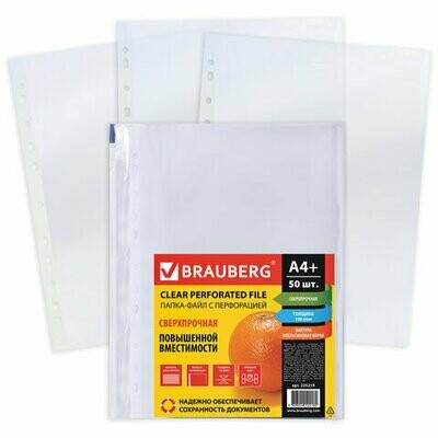 Вставка-файл А4+ с перфорацией 100 мкм BRAUBERG сверхпрочная 225219