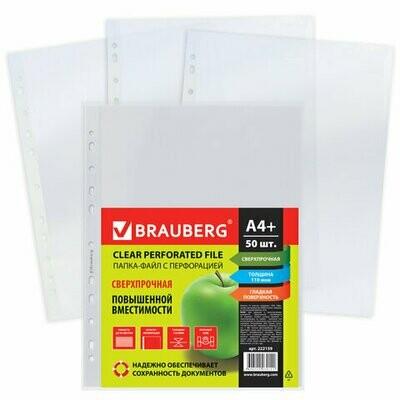 Вставка-файл А4+ с перфорацией 110 мкм  BRAUBERG гладкая сверхпроч. 222159