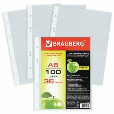 Вставка-файл А5 с перфорацией 35 мкм BRAUBERG