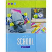 Дневник школьный 1-11 классы BG