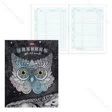 Дневник школьный 1-11 классы HATBER DOODLE-ART