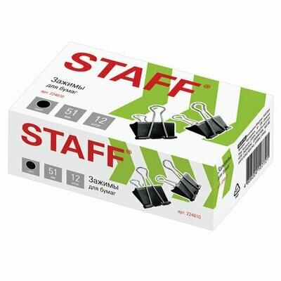 Зажим для бумаг 51 мм STAFF 224610