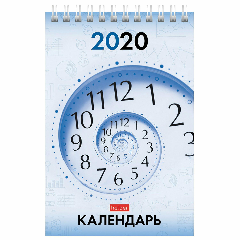 """Календарь-домик на гребне 160*105  HATBER вертикаль """"Деловой стиль """" 2020г"""