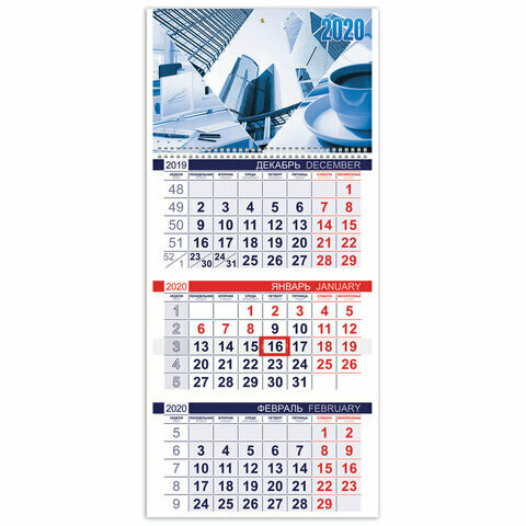 "Календарь квартальный 3-х блочн. HATBER ""Office"" 2020г гребень 111209"