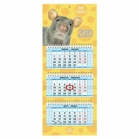 "Календарь квартальный 3-х блочн. HATBER MINI ""Символ года"" 2020г 111180"