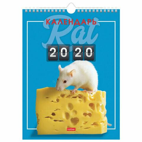 """Календарь на гребне с ригелем 22*30 HATBER """"Знак года"""" 2020г"""