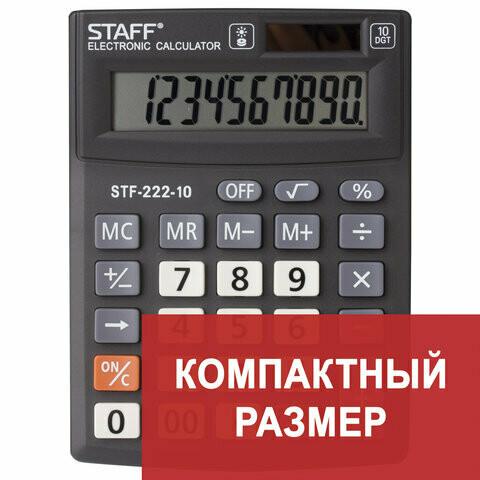 Калькулятор STAFF PLUS STF-222 10 разрядов 138*103мм 250419