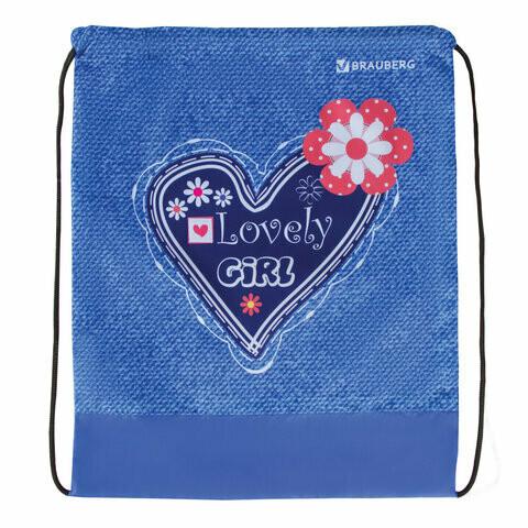 """Мешок для сменки BRAUBERG """"Lovely Girl"""" 228117"""