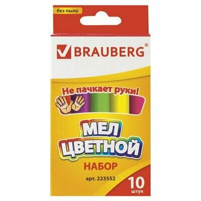 Мел цветной (10шт) BRAUBERG