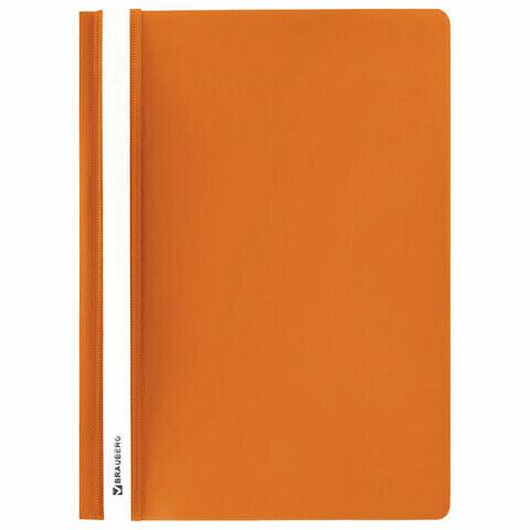 Скоросшиватель А4 BRAUBERG пластик мягкий 228673 оранжевый