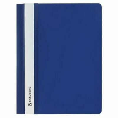 Скоросшиватель А5 BRAUBERG пластик мягкий 224801 синий