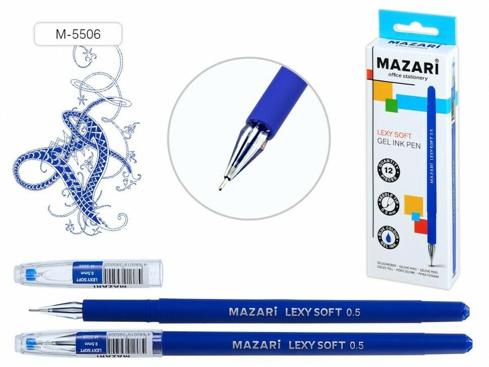 """Ручка гелевая 0.5мм MAZARI """"Lexy Soft"""" игольч.узел M-5506-70 синяя"""