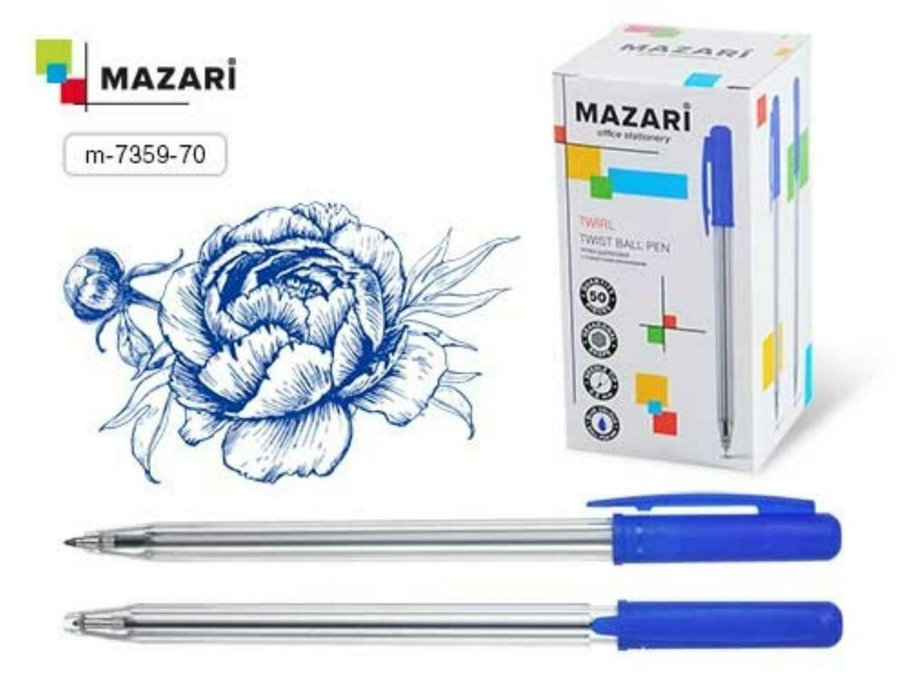 """Ручка шариковая 0.8мм MAZARI """"Twirl"""" M-7359-70 синяя"""