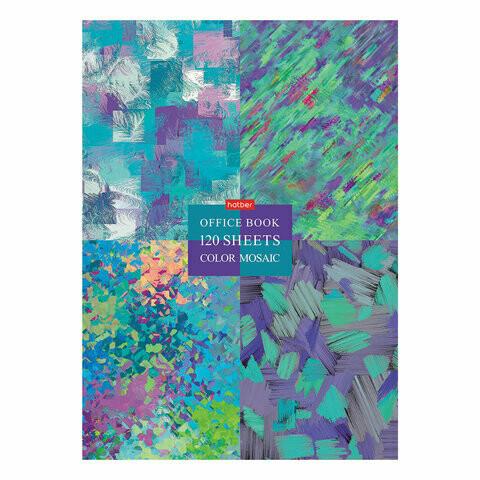 """Тетрадь 120л клетка А4 HATBER """"Color mosaic"""" тв.обл. 5цв.блок 111103"""