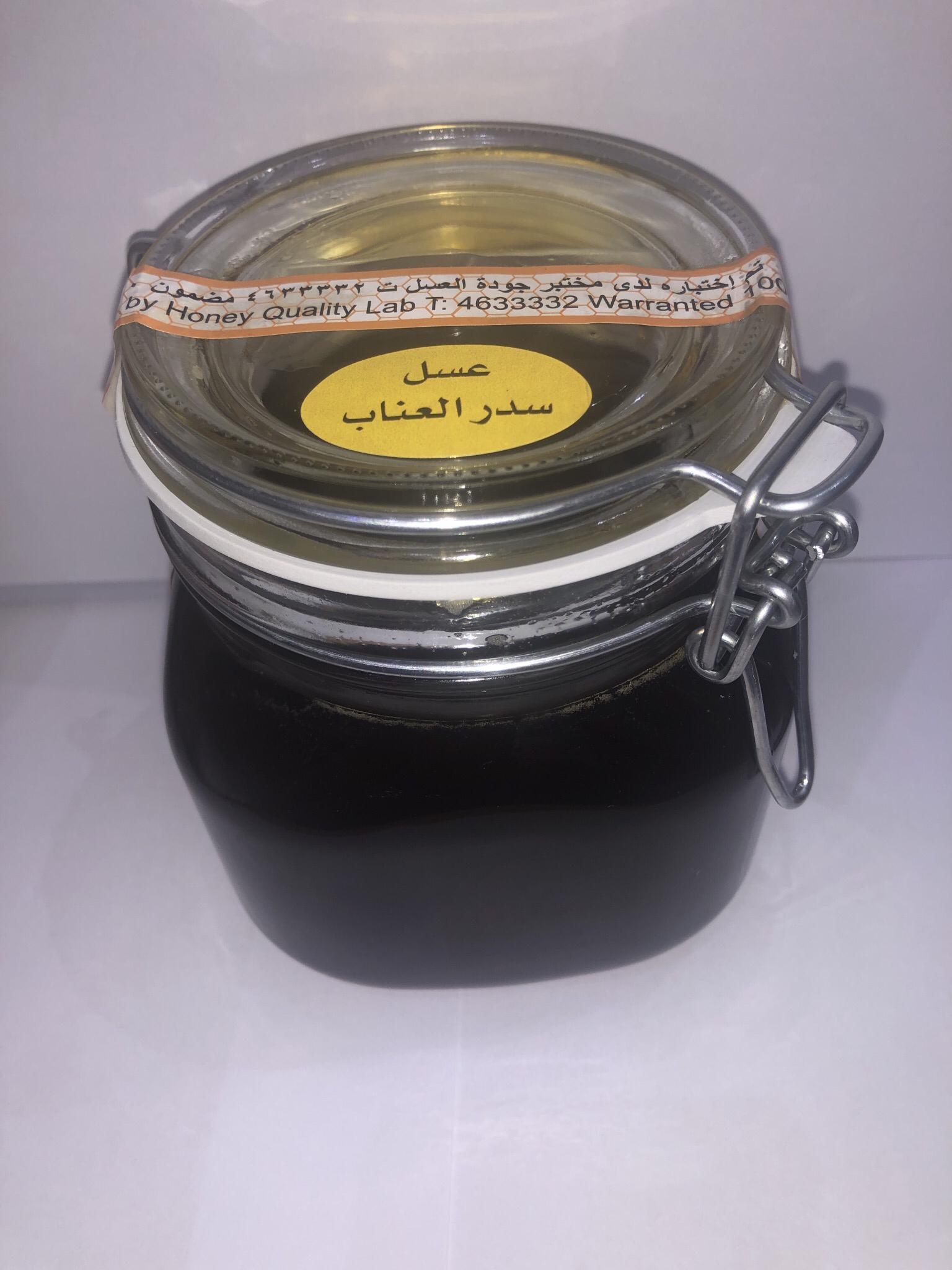 عسل سدر العناب 93914