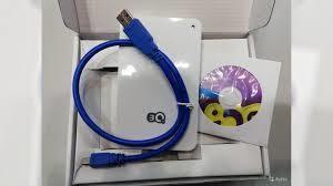 3Q Бокс для HDD 2,5
