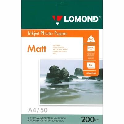 Фотобумага Матовая Двуст., 200 г/м2, А4,  50 л. Lomond 0102033