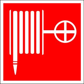 Наклейка Пожарный шланг