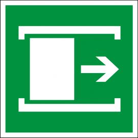 Наклейка Для открывания сдвинуть