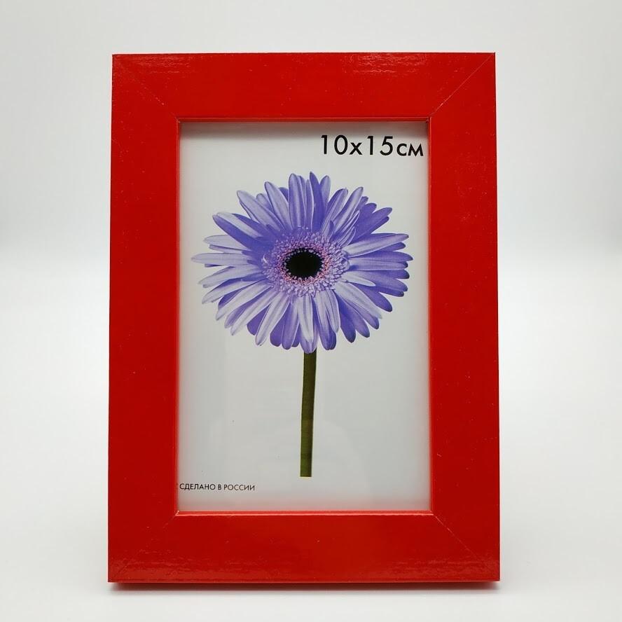 Рамка Inspire «Color», 10х15 см, цвет красный