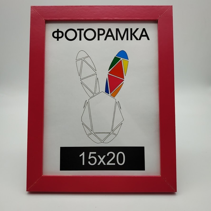 Рамка Inspire «Color», 15х20 см, цвет красный