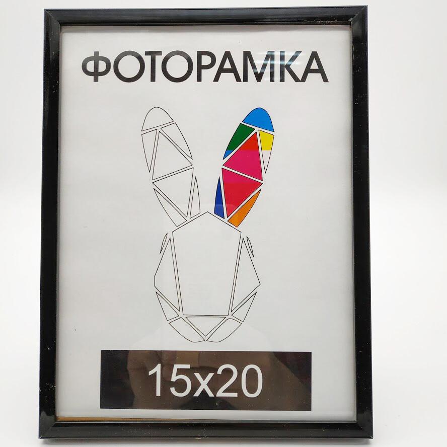 Рамка Inspire «Color», 15х20 см, цвет черный