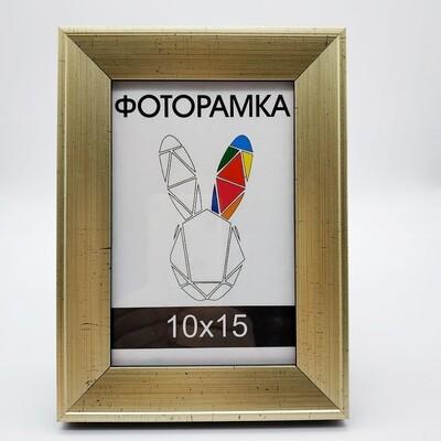 Рамка Inspire «Color», 10х15 см, цвет золото