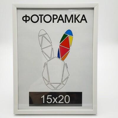 Рамка Inspire «Color», 15х20 см, цвет белый