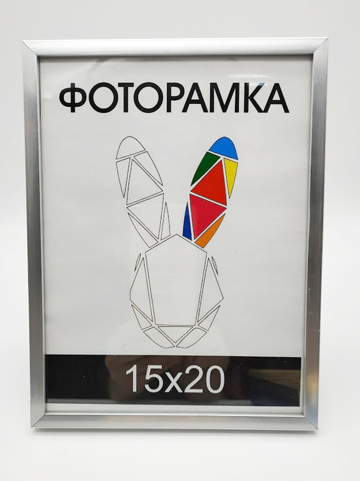 Рамка Inspire «Color», 15х20 см, цвет серебро