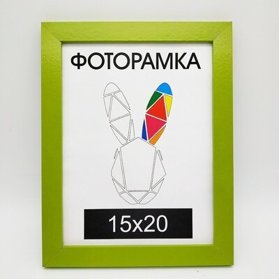 Рамка Inspire «Color», 15х20 см, цвет зеленный