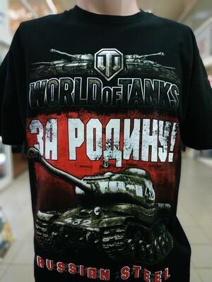 Футболка WOT World Of Tanks (Танки за Родину!) чёрная