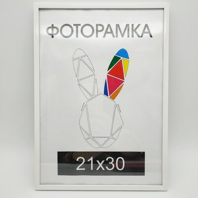 Рамка Inspire Lila 21x30 см цвет белый
